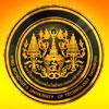ค้นเฉพาะ มหาวิทยาลัยเทคโนโลยีพระจอมเกล้าธนบุรี