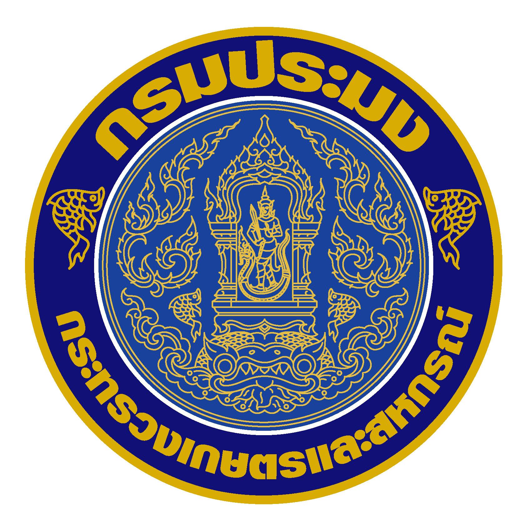 สมัครด่วนๆ กรมประมง รับสมัครพนักงานราชการ หลายอัตรา วันที่ 18 พฤษภาคม –  5 มิถุนายน พ.ศ. 2563