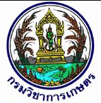 ข่าวดีๆกรมวิชาการเกษตร ประกาศรับสมัคร เจ้าพนักงานธุรการปฏิบัติงาน (จังหวัดชายแดนภาคใต้) จำนวนตำแหน่งว่าง 1 ตำแหน่ง วันพุธที่ 26 สิงหาคม พ.ศ. 2563 ถึง วันอังคารที่ 15 กันยายน พ.ศ. 2563