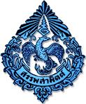 ประกาศ กรมสรรพสามิต รับสมัครพนักงานราชการ   ตำแหน่งพนักงานประจำสำนักงานและพนักงานการเงินและบัญชี(สมัครได้ที่สำนักงานพื้นที่ตามประกาศ)จำนวนตำแหน่งว่าง 3 ตำแหน่ง วันจันทร์ที่ 24 มิถุนายน พ.ศ. 2562 ถึง วันศุกร์ที่ 28 มิถุนายน พ.ศ. 2562