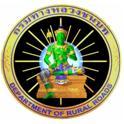 โอกาสดีๆ กรมทางหลวงชนบท ประกาศรับสมัคร ข้าราชการ ตำแหน่ง วิศวกรโยธาปฏิบัติการ จำนวนตำแหน่งว่าง  2 ตำแหน่ง วันพุธที่ 29 กรกฎาคม พ.ศ. 2563 ถึง วันอาทิตย์ที่ 23 สิงหาคม พ.ศ. 2563