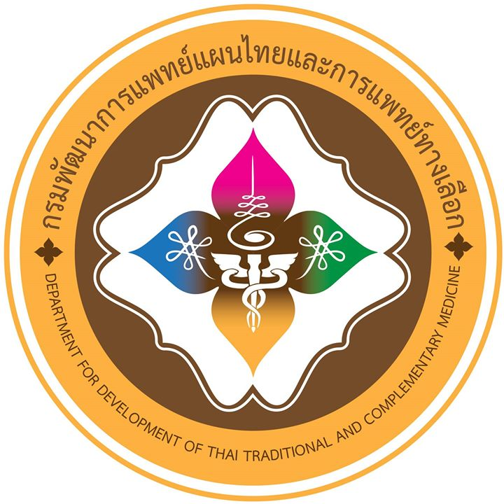 ข่าวดีๆกรมพัฒนาการแพทย์แผนไทยและการแพทย์ทางเลือกเปิดรับสมัคร : วันที่ 29 ตุลาคม พ.ศ. 2562 ถึง วันจันทร์ที่ 25 พฤศจิกายน พ.ศ. 2562