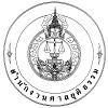 ประกาศสำนักงานศาลยุติธรรม เปิดรับสมัคร วันเสาร์ที่ 26 ตุลาคม พ.ศ. 2562 ถึง วันศุกร์ที่ 15 พฤศจิกายน พ.ศ. 2562